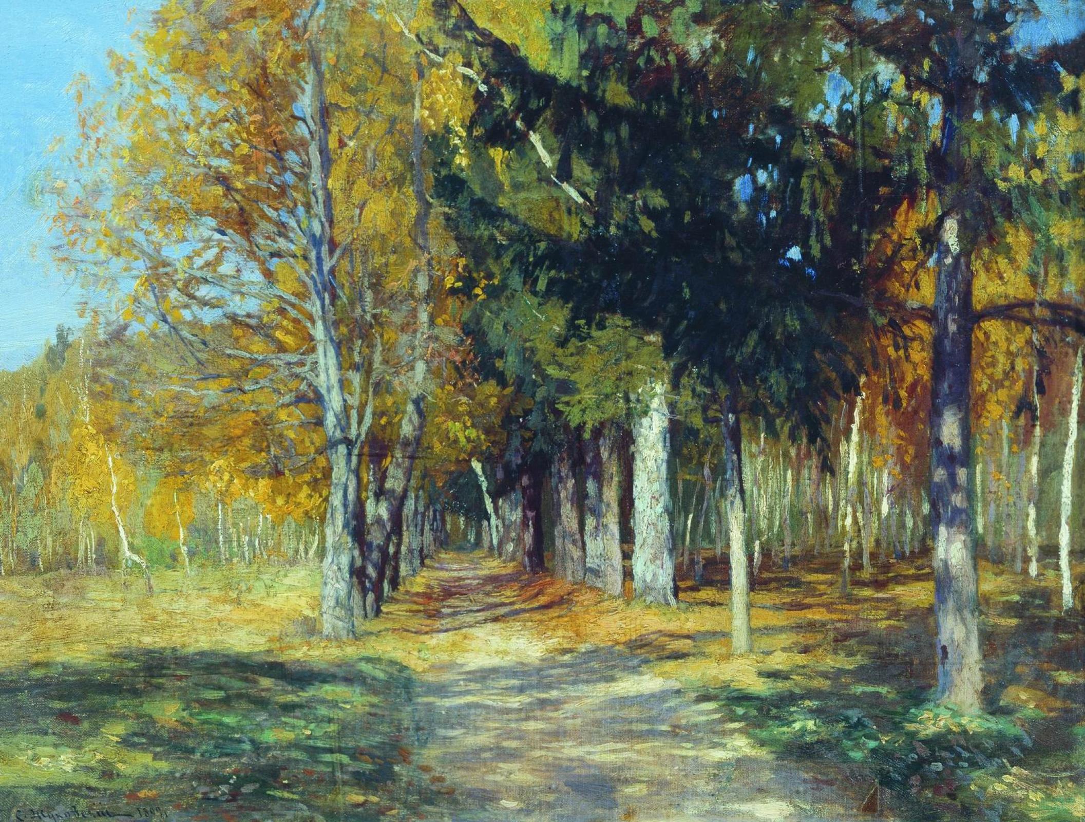 Станислав Жуковский «Ясная осень. Бабье лето» (1899)