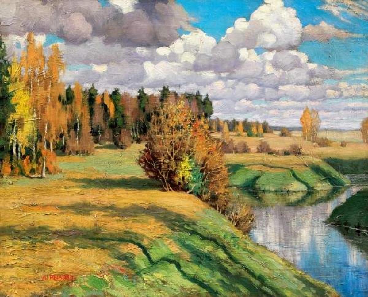 Аркадий Рылов «Прозрачное осеннее утро» (1910)