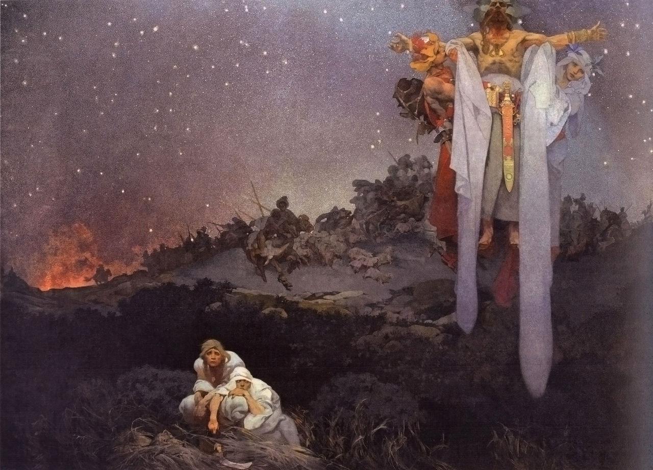 Альфонс Муха «Славяне на исконной родине» (1912)