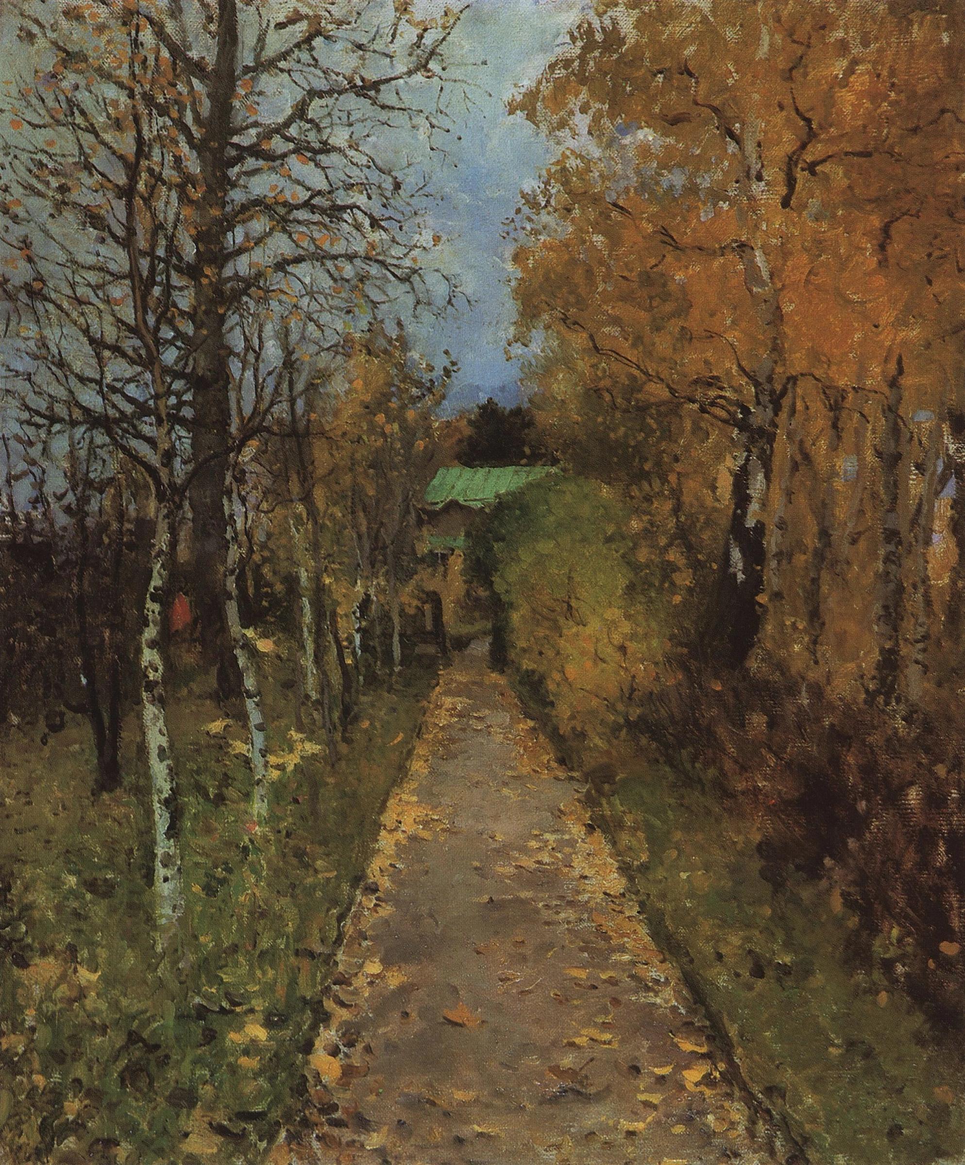 Константин Коровин «Осень. Аллея в Жуковке» (1888)