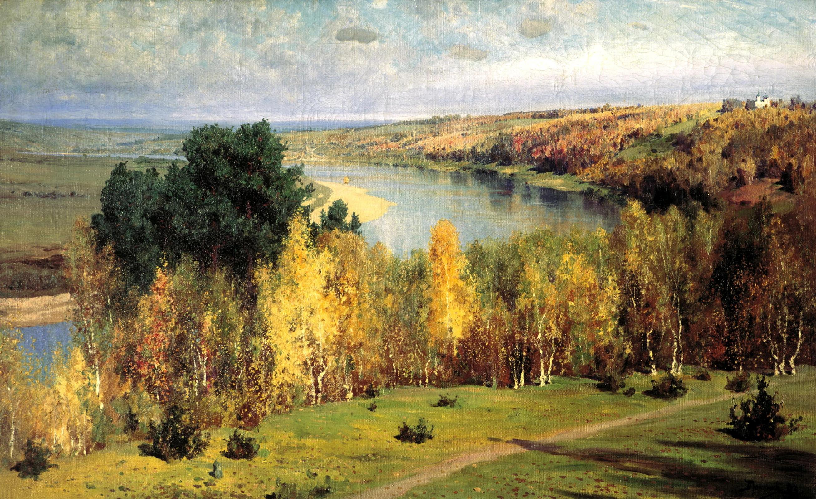 Василий Поленов «Золотая осень» (1893)