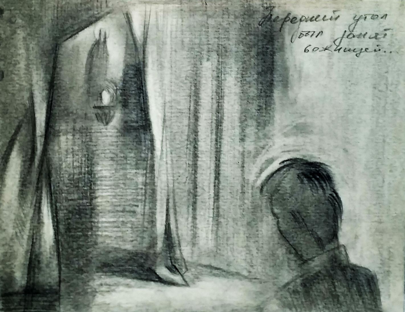 Ханна Шматок, иллюстрация из серии «Темные аллеи» (источник фото: behance.net)