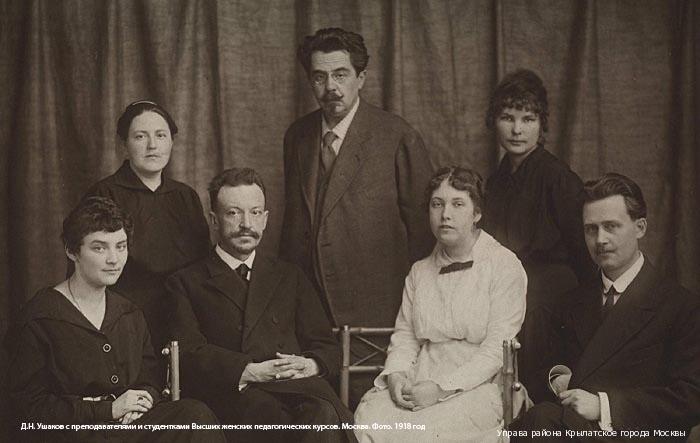На высших женских курсах училась и мать А. А. Реформатского (по его признанию, ей тогда уже было за 40 лет)