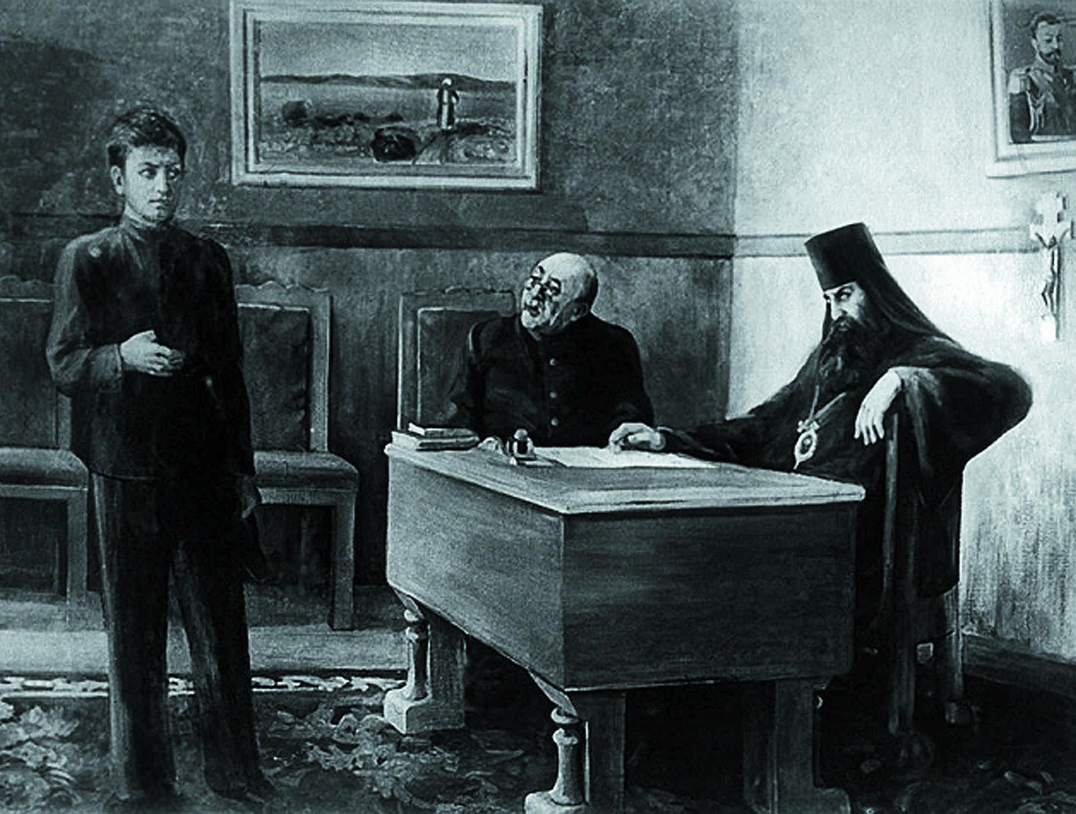 В. А. Багратиони «Исключение Сталина из семинарии»