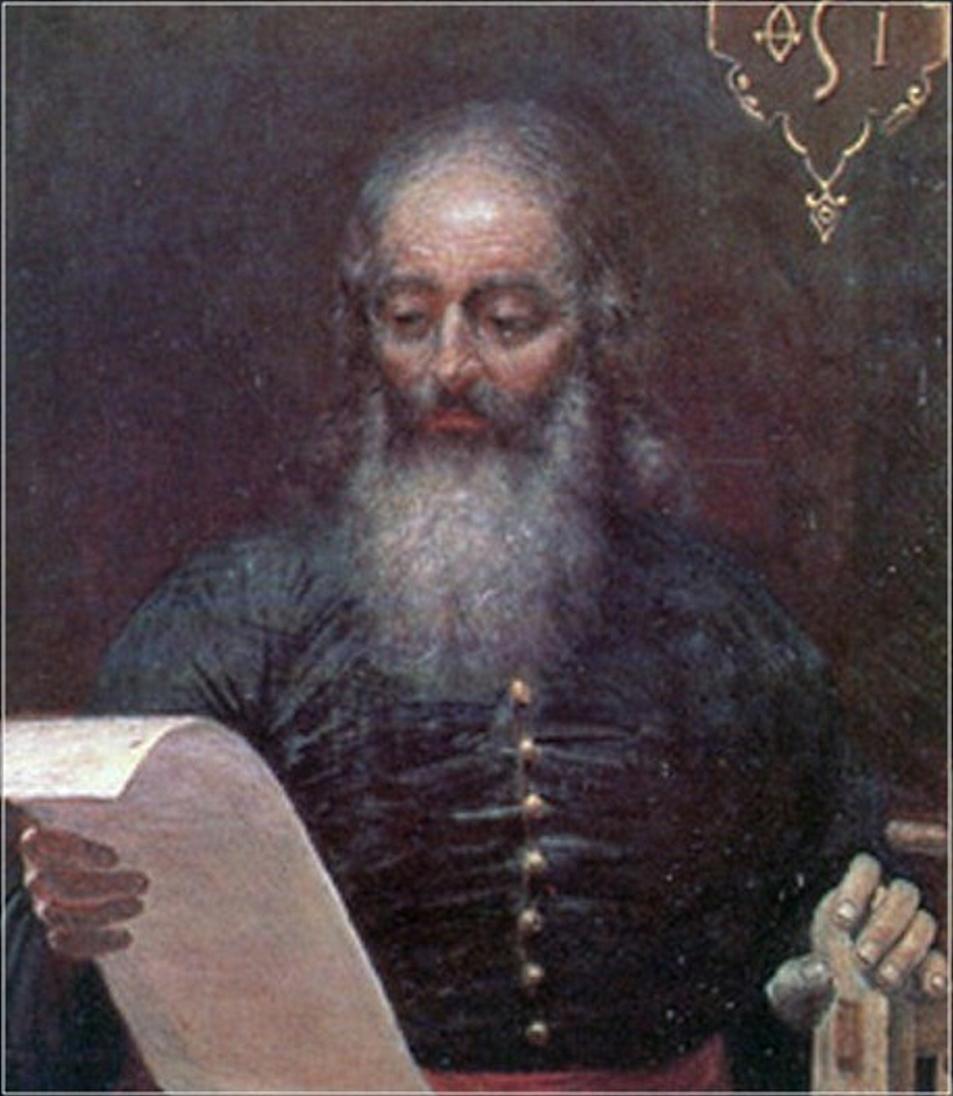 И. Томашевич. «Диакон Иван Федоров» (1904 год)