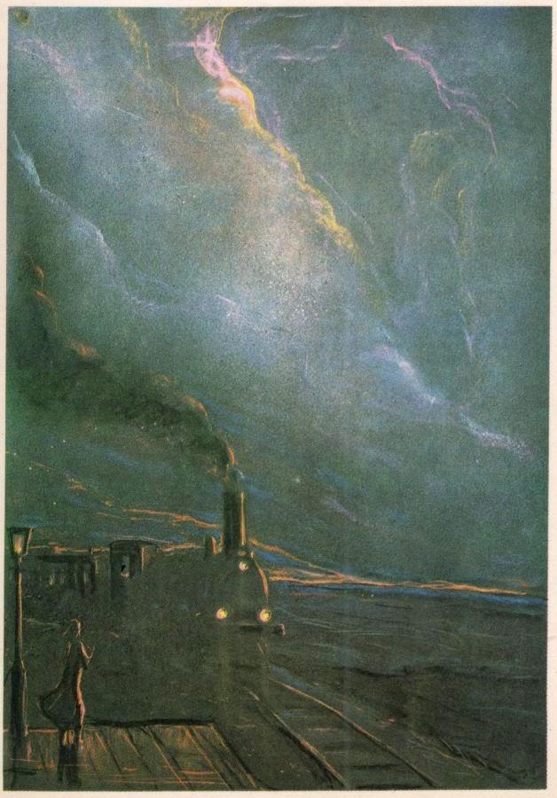 Александр Блок «Железная дорога» (иллюстрация Илья Глазунова)