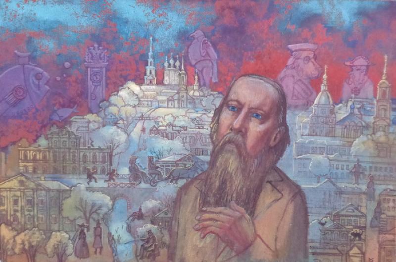 Владислав Ефремов «М. Е. Салтыков-Щедрин»