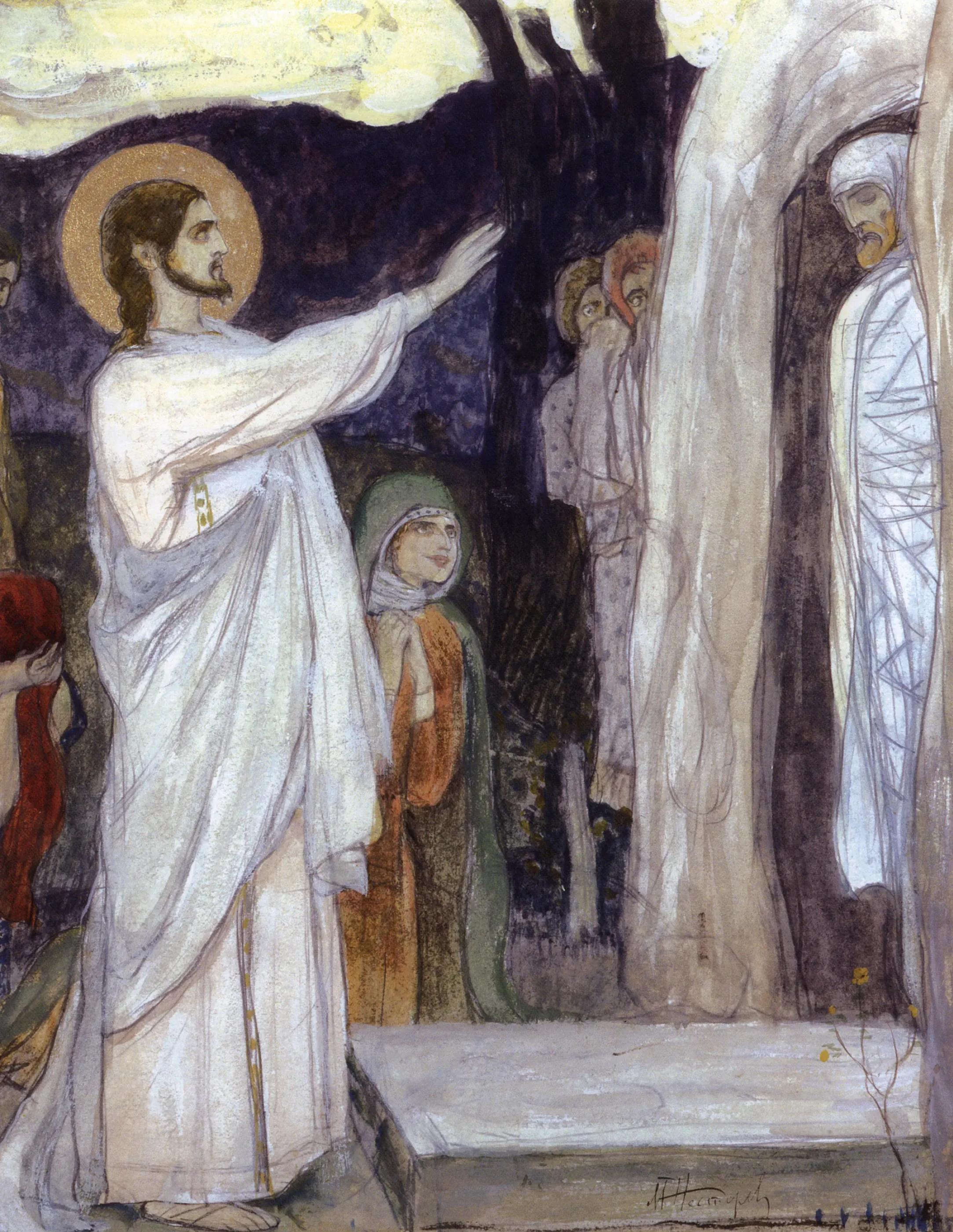 Михаил Нестеров «Воскрешение Лазаря» (эскиз росписи северной стены церкви Св. Александра Невского в Абастумани, 1899)
