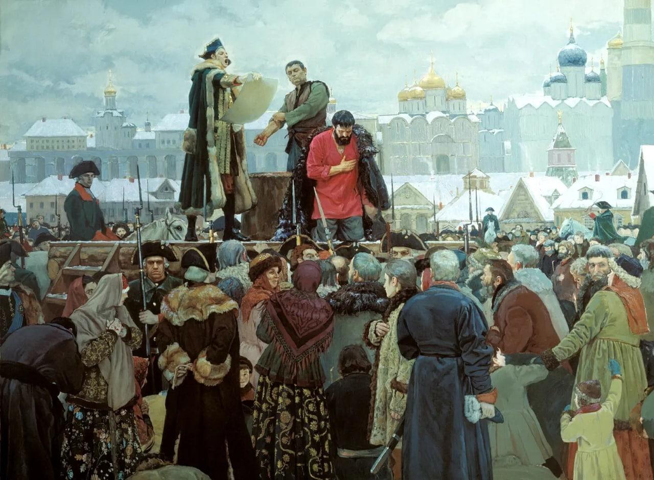 Виктор Маторин «Казнь Пугачева (Прости, народ православный!)» (2000)
