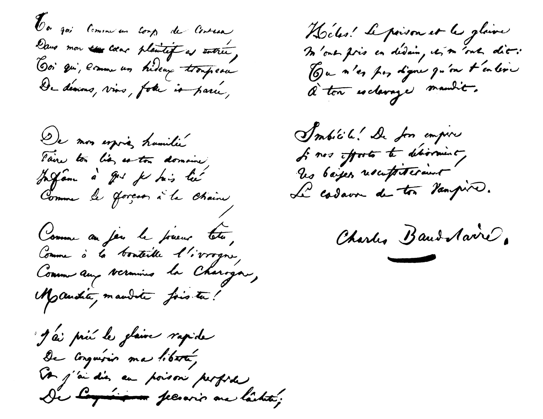 Шарль Бодлер. Автограф стихотворения «Вампир», 1857