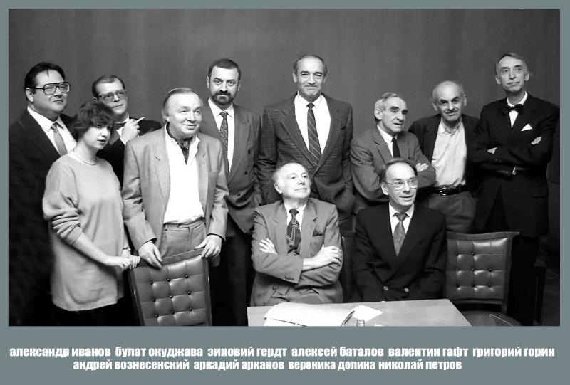Торжественный прием в честь 40–летия радио «Свобода», Москва, 1993 год.