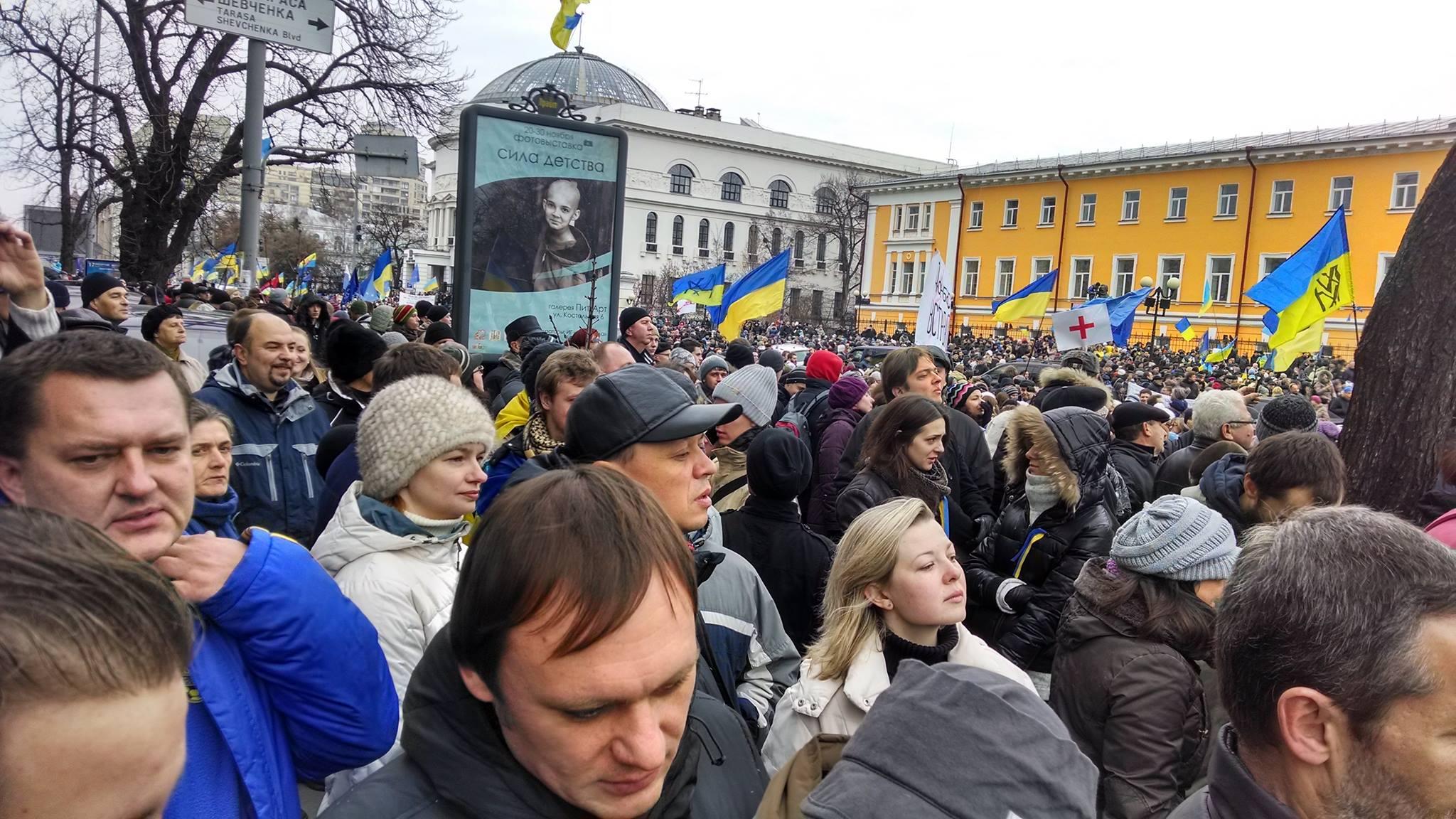 Киев в натуре: «Лера, перестань, не проси, они