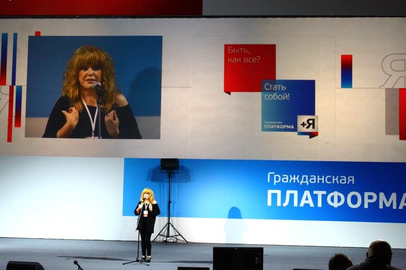 http://ic.pics.livejournal.com/lebedinskay/20795167/347792/347792_original.jpg