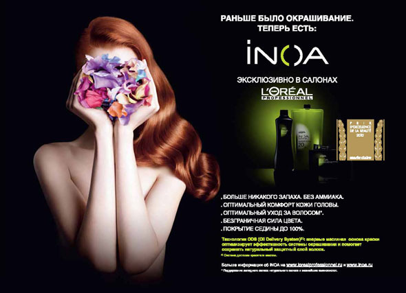 inoa1 (1)