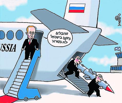 maariv_карикатура