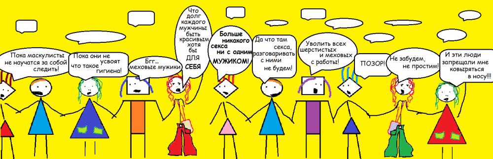 демонстрация жёлтая