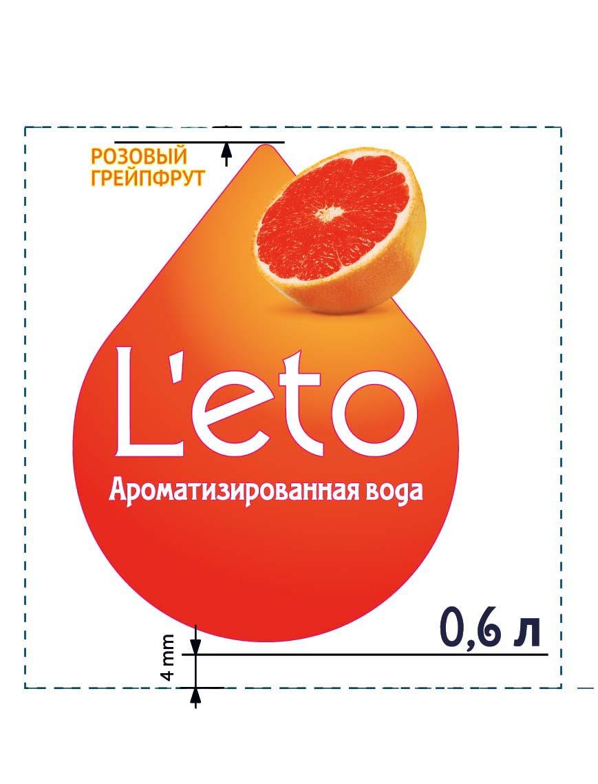 Grapefruit_no-gaz_Cvet