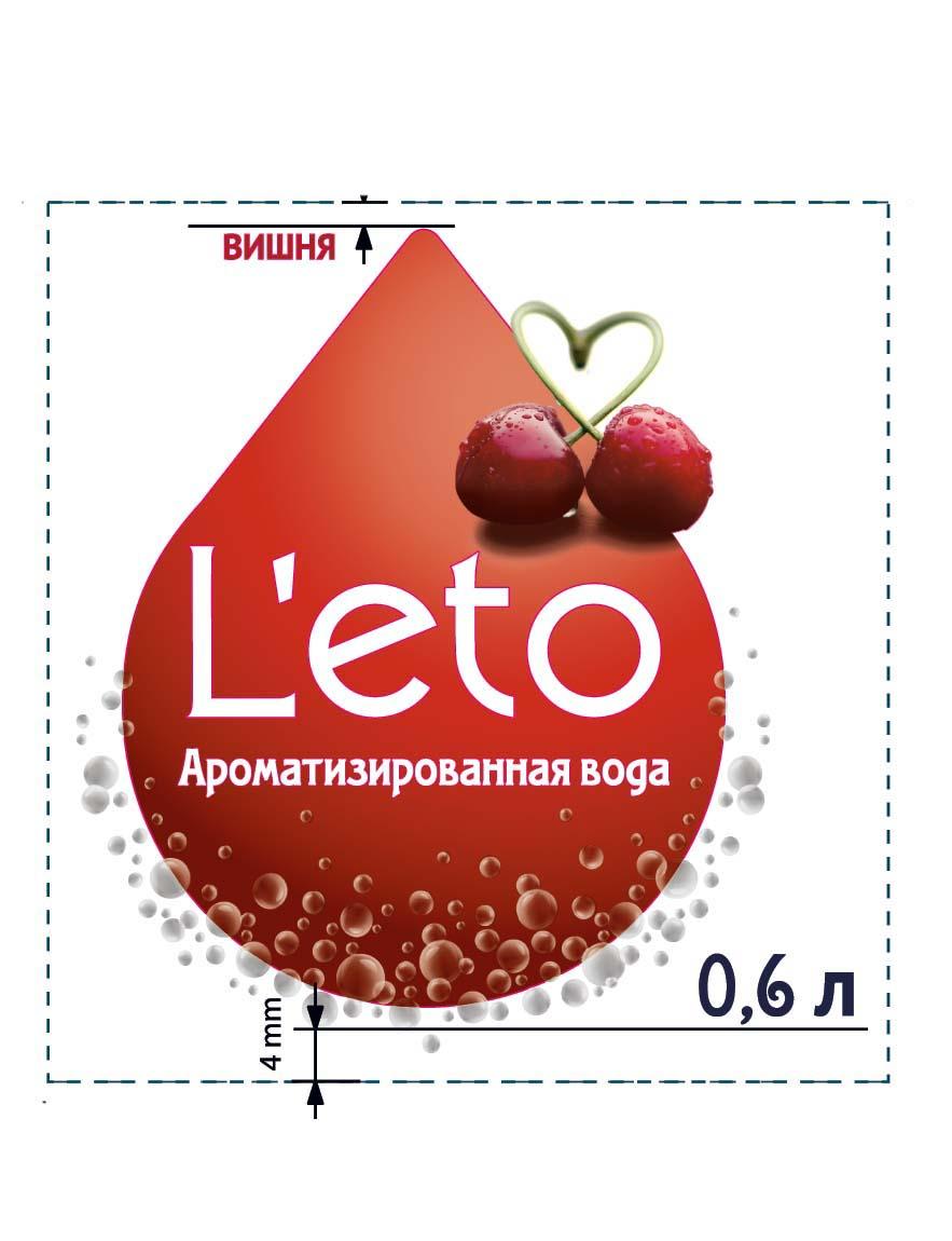 Cherry_gaz_poligraf_Cvet