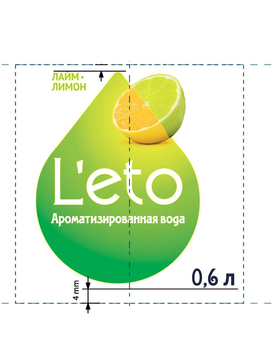 limon-lyme_no-gaz_Cvet
