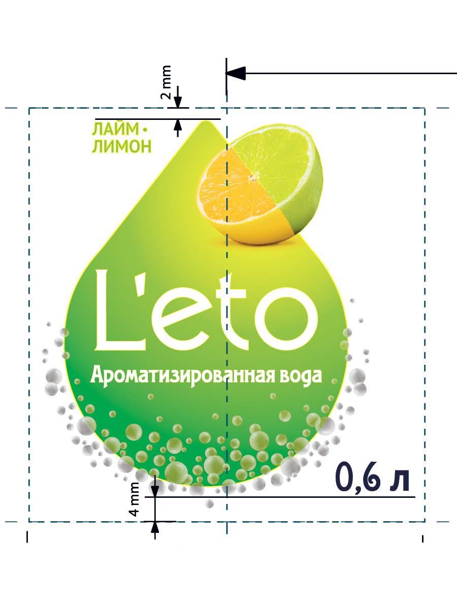 limon-lyme_gaz_Cvet
