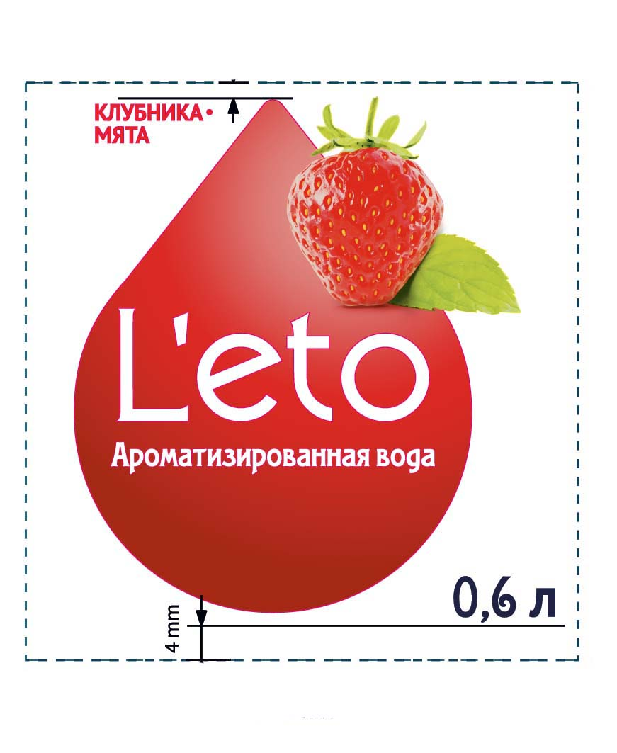 Strawberry&Mint _no-gaz_Cvet
