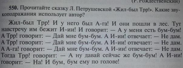 -PSqm6g7ne4