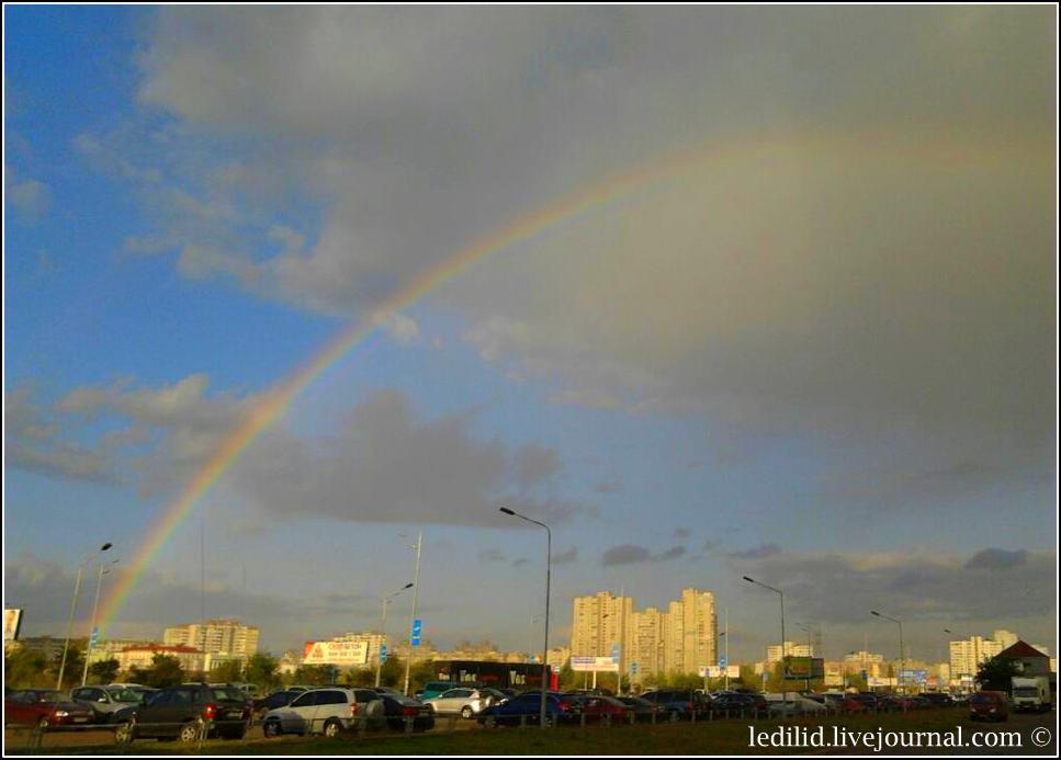 Rainbow12-10-2012