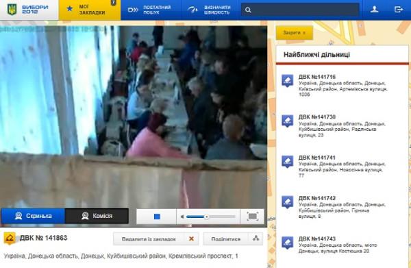 Donetsk-online1