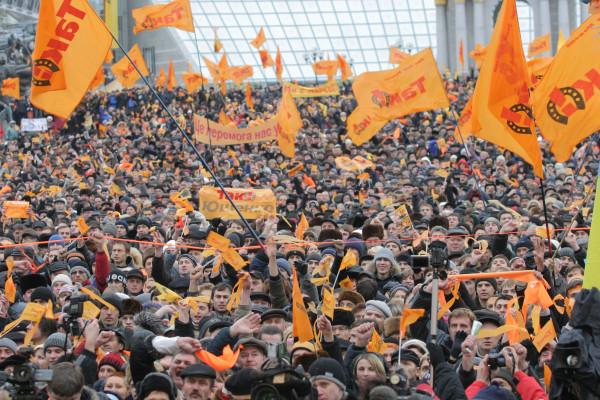 Maidan2004