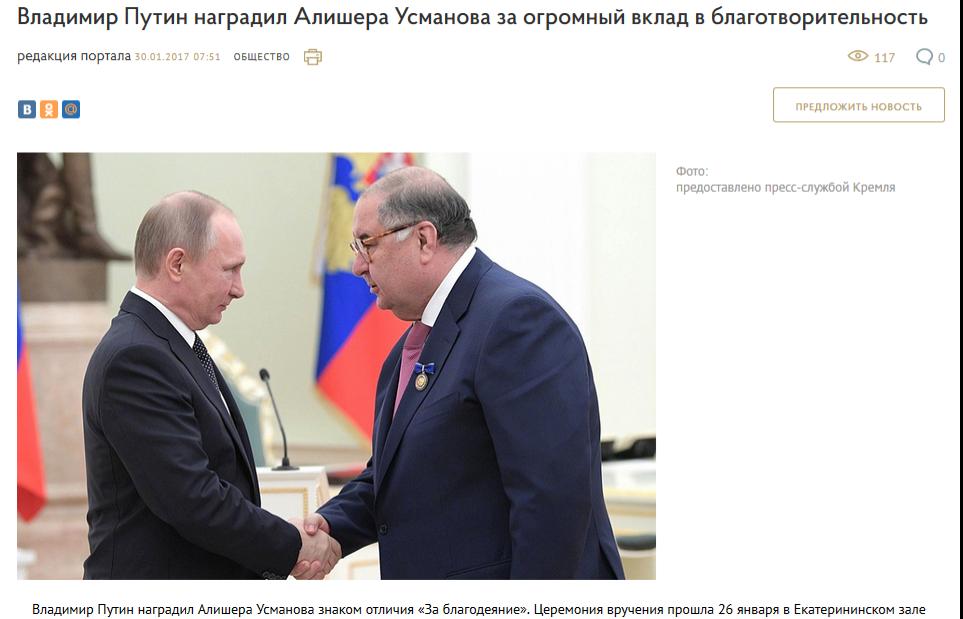 Этапы развития благотворительности в России