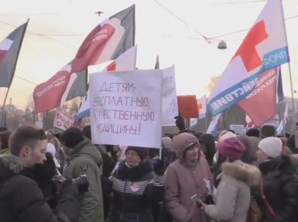 30 ноября митинг врачей