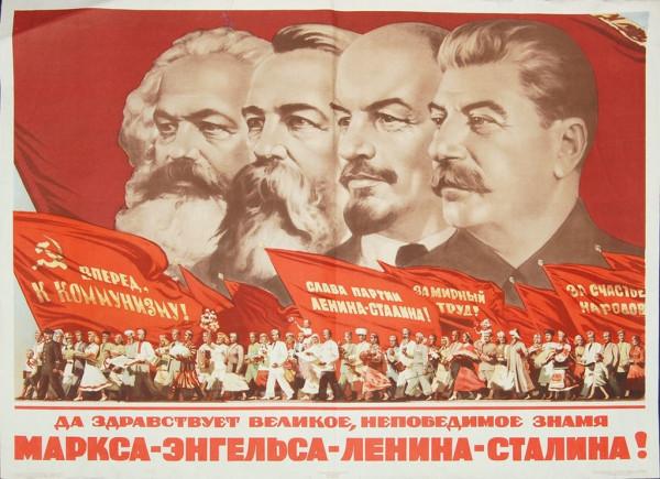 Будущее в единстве
