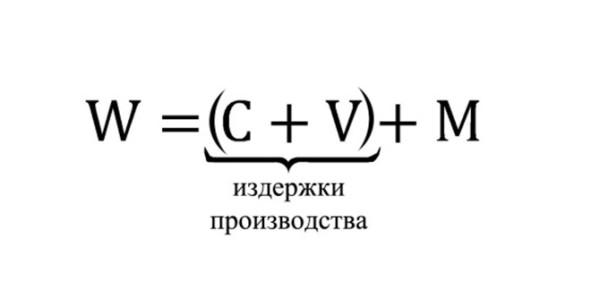 Ф1.jpg