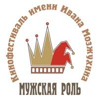 Кинофестиваль2