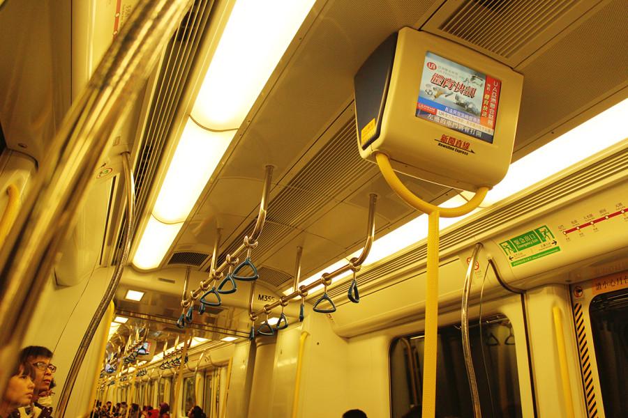 2,5 - Metro