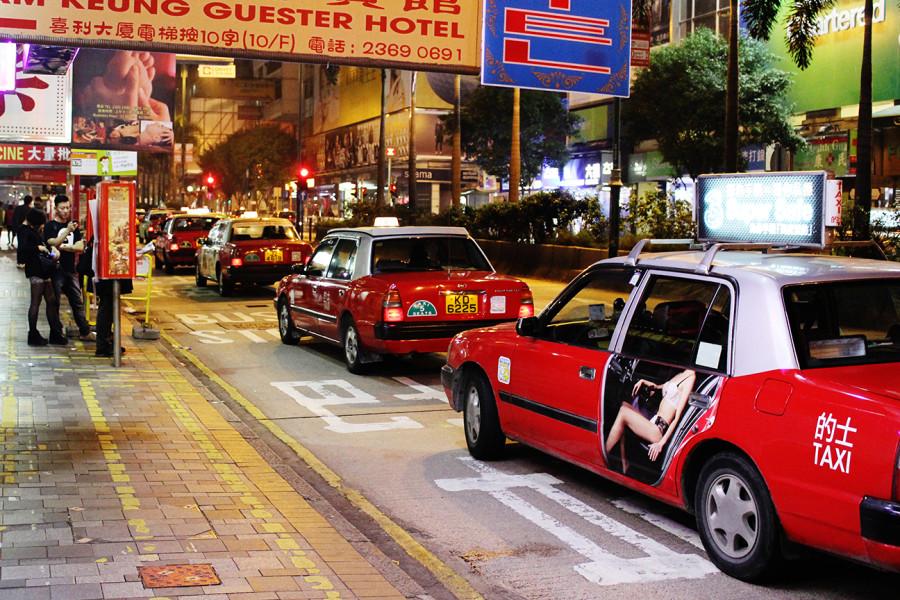 3 - Taxi