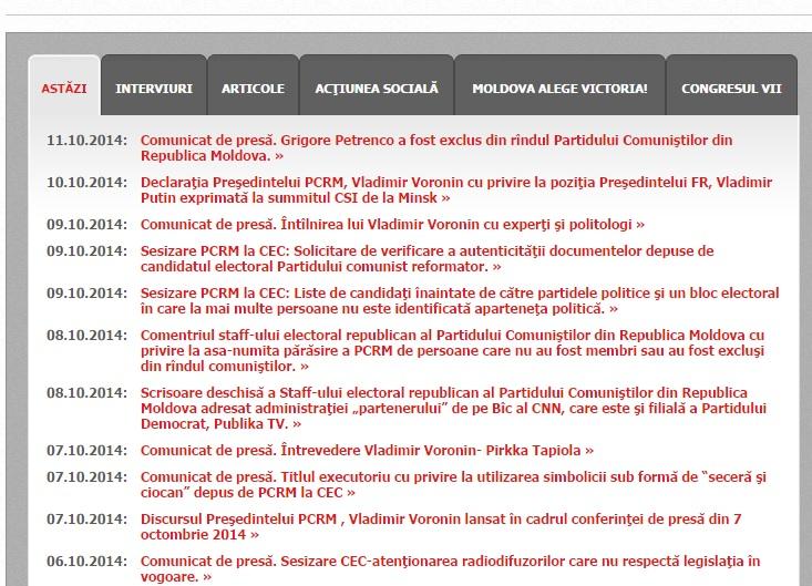 pcrm_mold