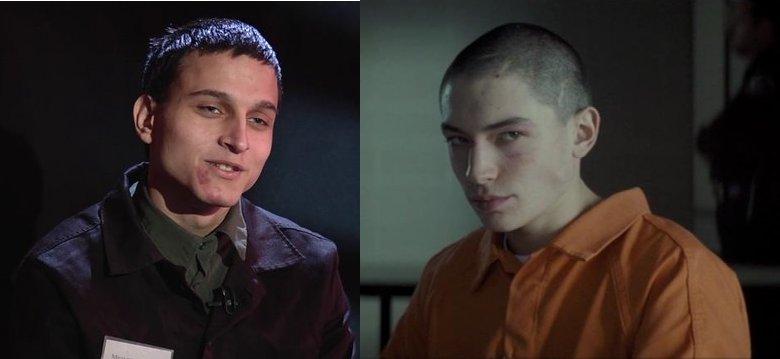 Ярослав и Кевен