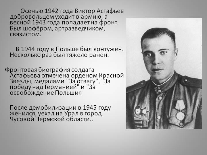Должностная Инструкция Главного Инженера Жилкомсервиса