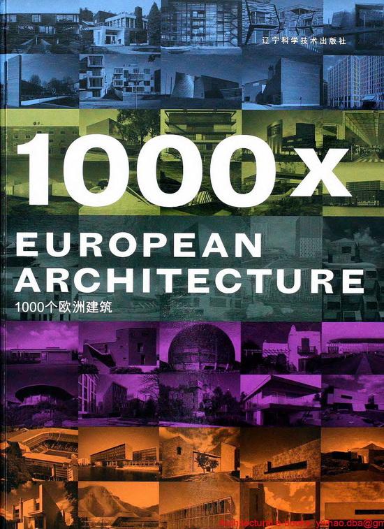 1000 X European Architecture_Страница_001