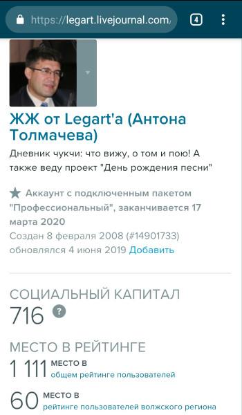 IMG_20190604_095626.jpg