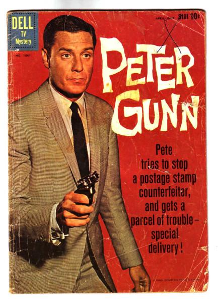 День рождения песни 228. Henry Mancini - Peter Gunn Theme