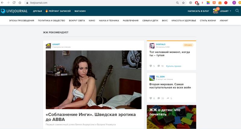 Мой пост стоит первым на главной странице ЖЖ.jpg