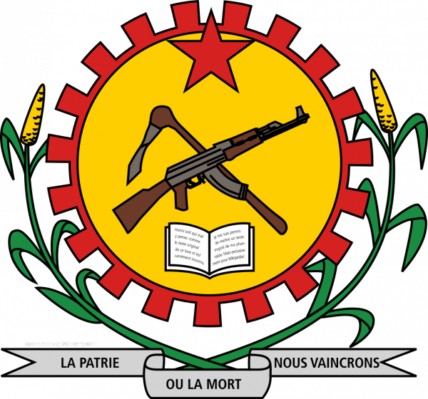 Coat_of_arms_of_Burkina_Faso_1984-1991 Герб Буркина-Фасо с автоматом Калашникова.png
