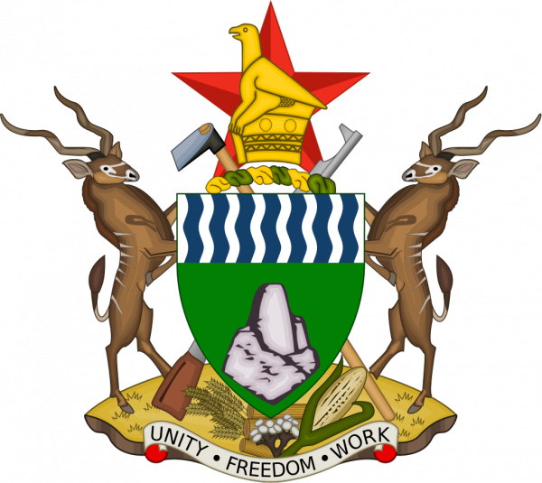 1024px-Coat_of_arms_of_Zimbabwe герб Зимбабве с 1981 года с автоматом калашникова.png