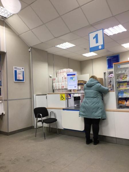 Пермь Отделение Почта 39 посылка H&M 2.jpg