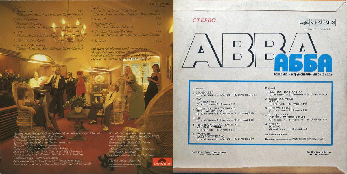 Как в СССР делали новое оформление обложек пластинок западных исполнителей ABBA-ABBA 2.jpg