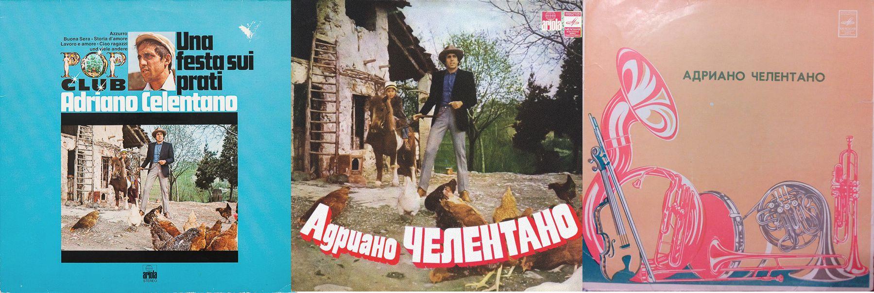 Adriano Celentano – Una Festa Sui Prati Адриано Челентано.jpg