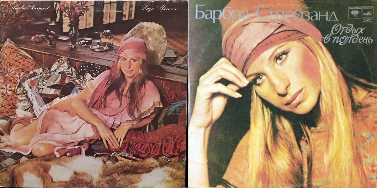 Barbra Streisand – Lazy Afternoon Барбра Стрейзанд – Отдых В Полдень.jpg
