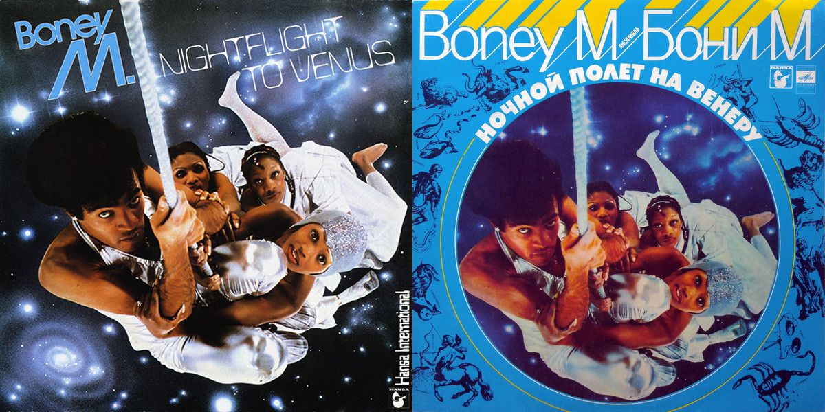 Boney M. – Nightflight To Venus Бони М – Ночной Полет На Венеру.jpg